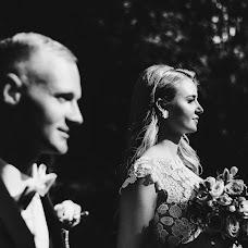 Hochzeitsfotograf Viktorija Zaichenko (vikizai). Foto vom 13.08.2019
