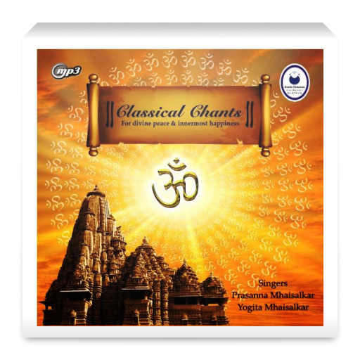 Classical Chants & Mantras