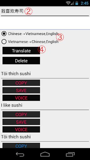 玩旅遊App|越南语翻译,越南文翻译,英语翻译,英文翻译免費|APP試玩