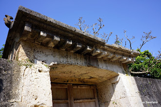 Photo: Sonohyan Utaki Stone Gate