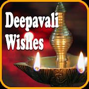 Deepavali 2018 Wishes Cards