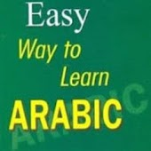 Arabic Basic Grammar