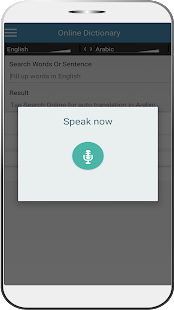 Languages Translator & Quiz- screenshot thumbnail