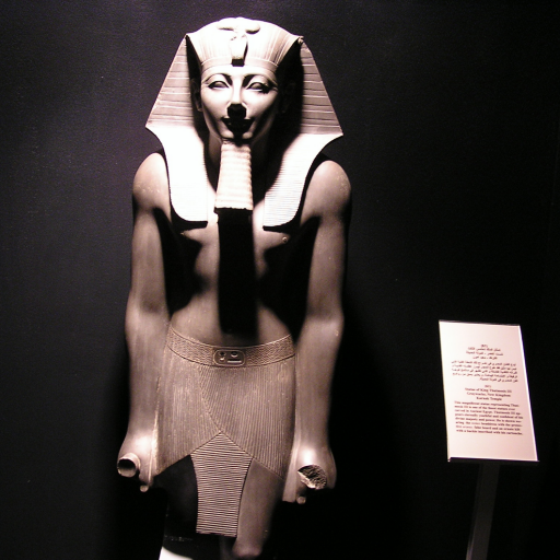 Egypt:Luxor Museum(EG005)