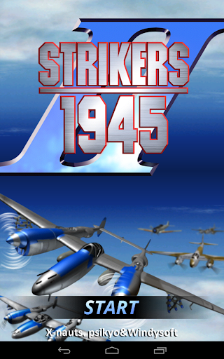 STRIKERS 1945-2 screenshot 7