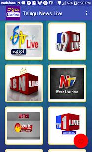 Download Telugu News Live For PC Windows and Mac apk screenshot 1