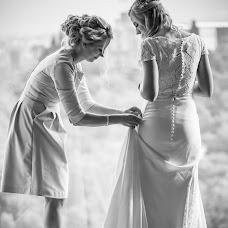 Wedding photographer Pilar Campos (pilarcampos). Photo of 06.10.2018