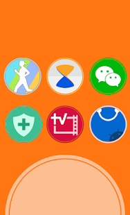 Cerco Pro Screenshot