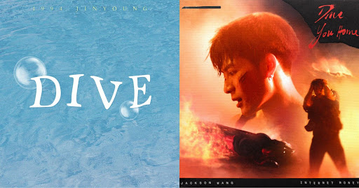 Here's 10+ Of The Best Ahgase Reactions To GOT7's Jackson Wang And Jinyoung's Solo Comebacks