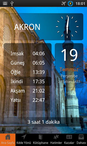 Adhan Time Holy Quran Classic screenshot 2