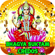 Download Bhagya Suktam Credos For PC Windows and Mac