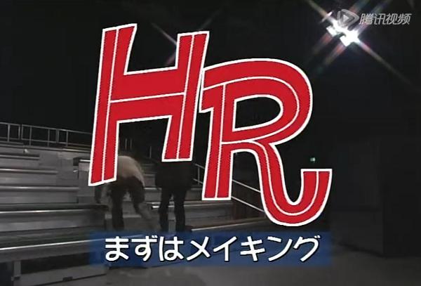 日劇:《HR》三谷幸喜導演,香取慎吾、筱原涼子主演