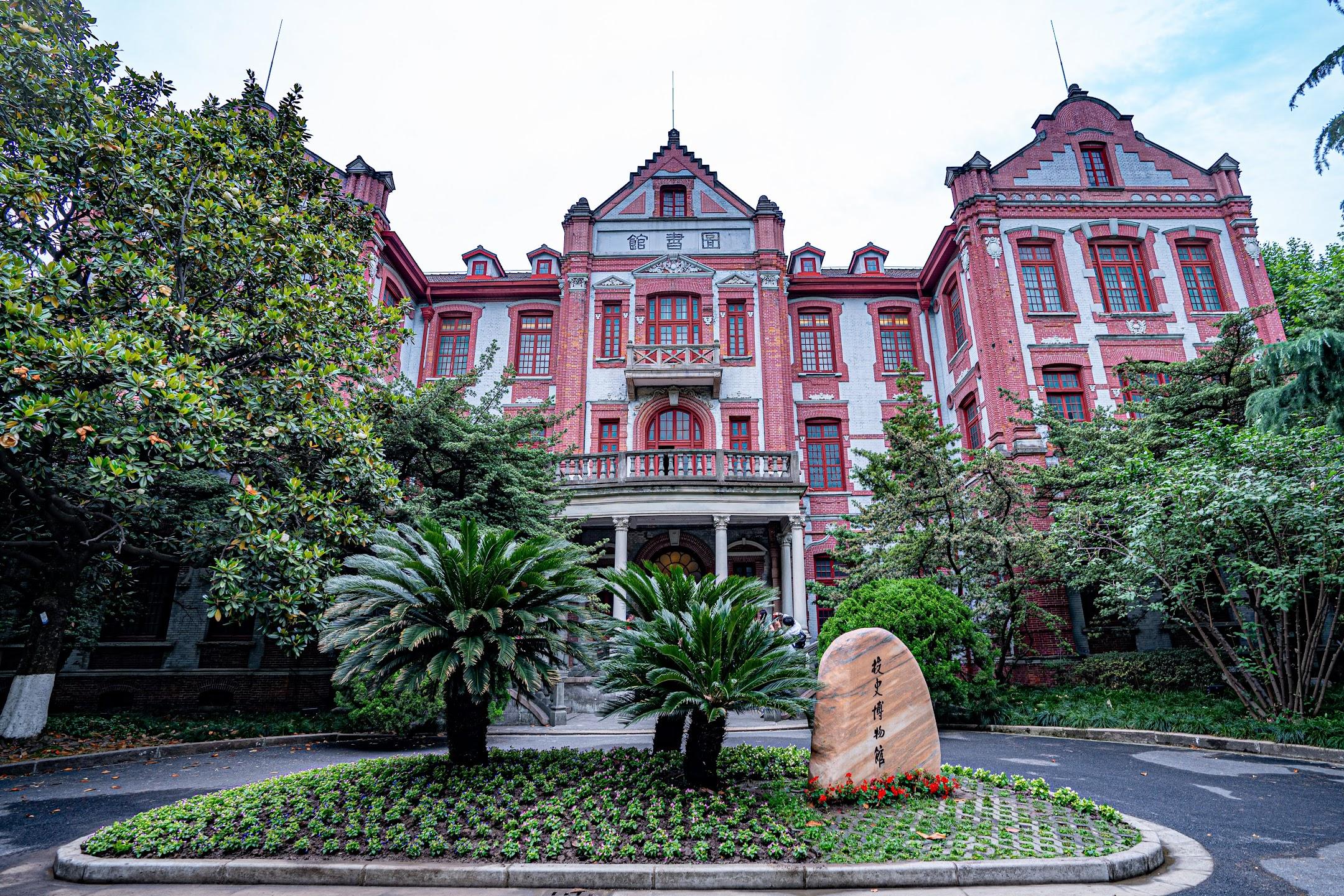 上海交通大学1