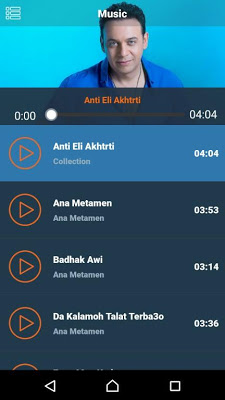 Moustafa Amar albums & tracks - screenshot