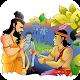 Dharmik Katha Hindi Kahaniya - 1000+ Hindi Stories Download for PC Windows 10/8/7