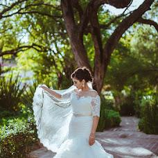 Wedding photographer David Sanchez (DavidSanchez). Photo of 11.01.2017