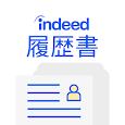 履歴書作成(インディード):アルバイト・転職用テンプレート apk