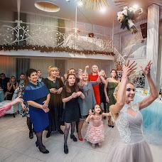 Wedding photographer Evgeniy Lavrov (evgenylavrov). Photo of 05.05.2018