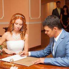 Wedding photographer Marina Boyko (MarinaB). Photo of 25.07.2016