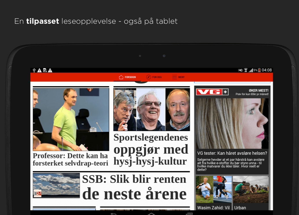 VG- screenshot
