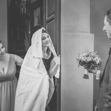 Fotograful de nuntă Ionut Capatina (IonutCapatina). Fotografia din 11.09.2018