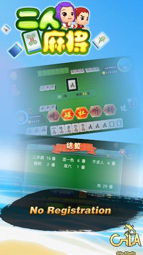 Mahjong 2 Players -  Chinese Guangdong 13 Mahjong 2.75 screenshots 3