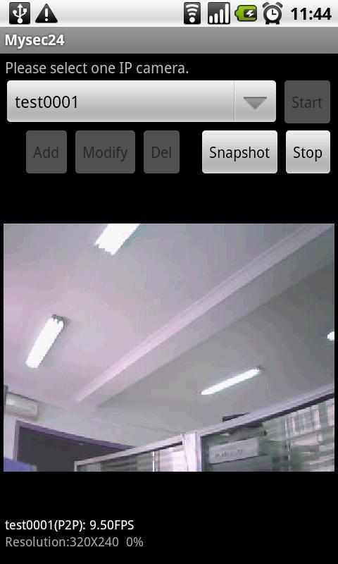 Скриншот Mysec24 Lite