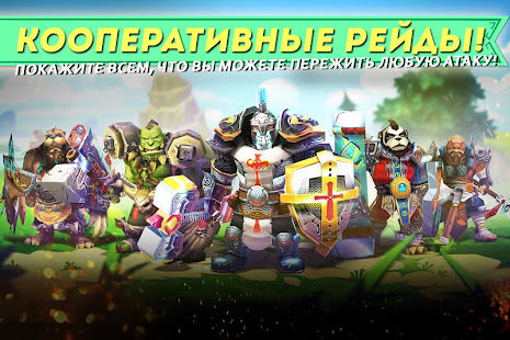 Dungeon Legends - PvP Action MMO RPG Co-op Games мод