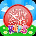 MyQuran Al Quran Anak icon