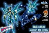 Dragon no Ryuho – Omega Cloth