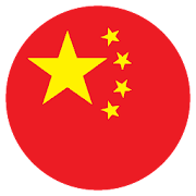 VPN CHINA - Free Unlimited &Secure Proxy & Unblock