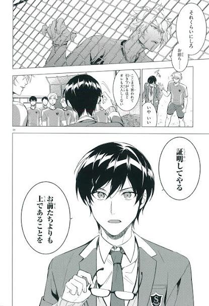 【画像】漫画本編P22