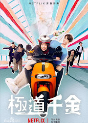 Triad Princess Taiwan Web Drama