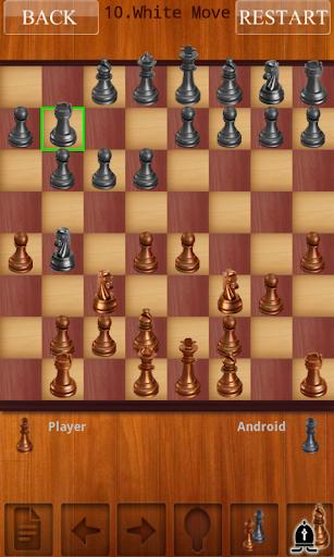 Chess Live u0635u0648u0631 2