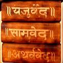 Vedas & Upanishads - Hindi icon
