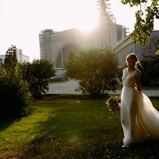 Wedding photographer Alisa Leshkova (Photorose). Photo of 09.11.2017
