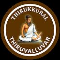 Thirukkural ( தமிழ் திருக்குறள் ) Audio Kural icon