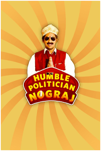 Humble Politician Nograj - The Official Movie game - náhled