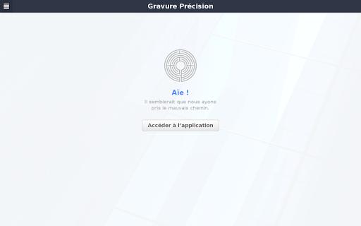 玩免費商業APP|下載Gravure Précision app不用錢|硬是要APP