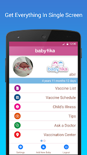 babytika- screenshot thumbnail