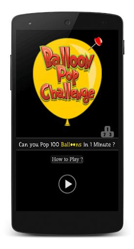 無料バルーンポップチャレンジゲーム