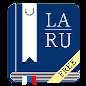 Латинско-русский словарь Free