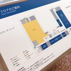 建設中の新国立競技場を一望できる最高のレストラン / 慶應義塾大学病院の食堂「レストラン ザ・パーク」