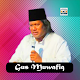 Download 220+ Ceramah Gus Muwafiq 2019 Terbaru MP3 For PC Windows and Mac