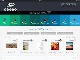 100honar - screenshot thumbnail 10