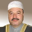 عامر الكاظمي   القران الكريم   كامل بدون انترنت icon