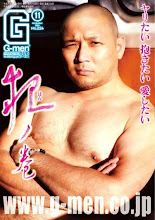 Photo: ジオフロント入荷情報:  月刊ジーメン(G-men)の最新刊入荷しました。  -------- 同性愛コミックやゲイ雑誌が豊富。 男と男が気軽に入れて休憩できたり、日ごろ見れないマンガや雑誌が読める場所はココにしかない。 media space GEOFRONT(ジオフロント) http://www.geofront-osaka.com