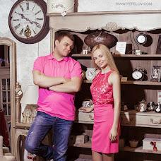 Wedding photographer Aleksandr Fefelov (Bodyguard). Photo of 27.09.2013