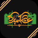 تهاني عيد الفطر المبارك icon