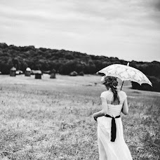Wedding photographer Katerina Laschikova (levinlove). Photo of 07.07.2015